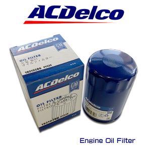 ACデルコ エンジンオイルエレメント/PF52E/アメ車/GM車/シボレー/アストロ/サファリ/タホ/サバーバン|6degrees
