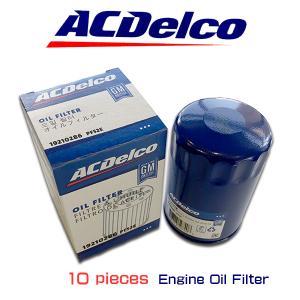 お買い得10個セット!ACデルコ エンジンオイルエレメント/PF52E/アメ車/GM車/シボレー/アストロ/サファリ/タホ/サバーバン|6degrees