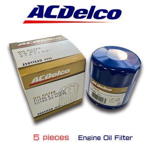 お買い得5個セット! ACデルコ エンジンオイルエレメント PF53 アメ車 マスタング エクスプローラー PTクルーザー ラングラー|6degrees