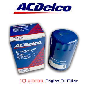 お買い得10個セット!ACデルコ エンジンオイルエレメント/PF61E/アメ車/GM車/ハマー/セビル/ブレイザー|6degrees