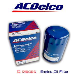 お買い得5個セット!ACデルコ エンジンオイルエレメント/PF61E/アメ車/GM車/ハマー/セビル/ブレイザー|6degrees