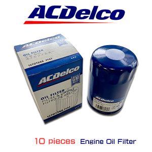 お買い得10個セット!ACデルコ エンジンオイルエレメント/PF63E/FORD車/フォード マスタング/エクスプローラー/キャデラック SRXクロスオーバー|6degrees