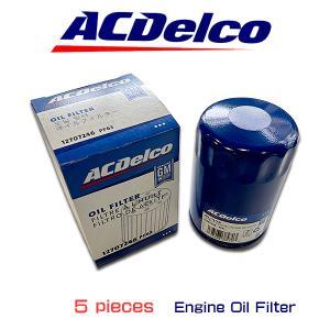お買い得5個セット!ACデルコ エンジンオイルエレメント/PF63E/FORD車/フォード マスタング/エクスプローラー/キャデラック SRXクロスオーバー|6degrees