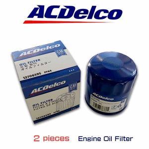 お買い得2個セット! ACデルコ エンジンオイルエレメント PF64 シボレー コルベット カマロ キャデラック ATS CTS|6degrees