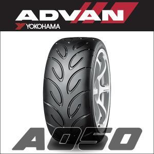 255/40R17 ADVAN Tire・A050 G/Sコンパウンド YOKOHAMA アドバン アドバン・エイ・ゼロゴーゼロ ヨコハマ Sタイヤ 17インチ|6degrees
