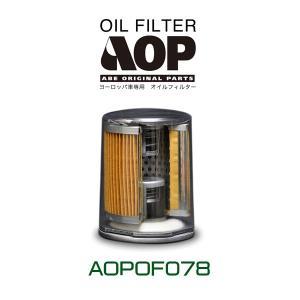 欧州車専用エンジンオイルフィルターRISE FIAT500 1.4L/JEEP RENEGADE 1.4L AOPOF078 オイルエレメント フィアット ジープ レネゲード|6degrees