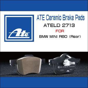 欧州車専用ダストレスセラミックブレーキパッドATE BMW MINI R60 リア用 ATELD2713/低ダスト/アーテブレーキパッド/ミニ/クロスオーバー|6degrees