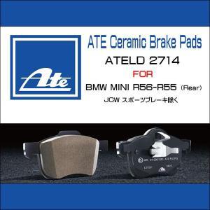 欧州車専用ダストレスセラミックブレーキパッドATE BMW MINI R56 リア用 ATELD2714/低ダスト/アーテブレーキパッド/ミニ/クーパーS|6degrees
