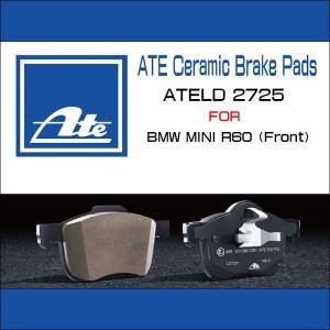 欧州車専用ダストレスセラミックブレーキパッドATE BMW MINI R60 フロント用 ATELD2725/低ダスト/アーテブレーキパッド/ミニ/クロスオーバー|6degrees