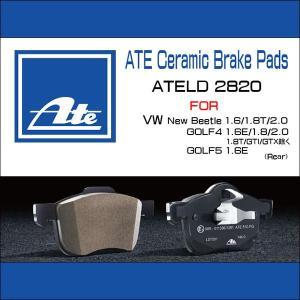 欧州車専用ダストレスセラミックブレーキパッドATE VW New Beetle 1.6/1.8T/2.0 リア用 ATELD2820/低ダスト/アーテブレーキパッド/ワーゲン/ニュービートル|6degrees