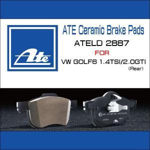 欧州車専用ダストレスセラミックブレーキパッドATE VW GOLF6 1.4TSI/2.0GTI リア用 ATELD2887/低ダスト/アーテブレーキパッド/フォルクスワーゲン/ゴルフ|6degrees