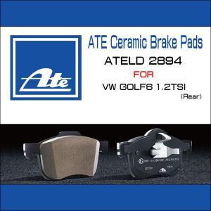 欧州車専用ダストレスセラミックブレーキパッドATE VW GOLF6 1.2TSI リア用 ATELD2894/低ダスト/アーテブレーキパッド/フォルクスワーゲン/ゴルフ|6degrees