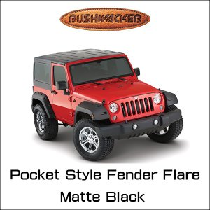 【1台分セット】BUSH WACKER 10077-02 10078-02 ブッシュワーカー ポケットスタイル フェンダーフレア JEEP ラングラー 2Dr 07y-|6degrees
