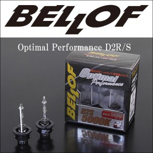 BELLOF(ベロフ) Replacement Bulbs : OptimalPerformance D2R/D2S:6200K/純正HID/キセノン/バラスト/バーナー|6degrees