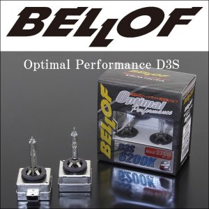 BELLOF(ベロフ) Replacement Bulbs : OptimalPerformance D3S:6200K 純正HID キセノン バラスト バーナー|6degrees