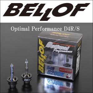 BELLOF(ベロフ) Replacement Bulbs : OptimalPerformance D4R/D4S:6200K/純正HID/キセノン/バラスト/バーナー|6degrees