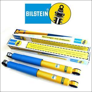 BILSTEIN ショックアブソーバ B46-1047 アストロ/サファリ用 リア(2WD/AWD共通)/アメ車/シボレー/カスタム|6degrees