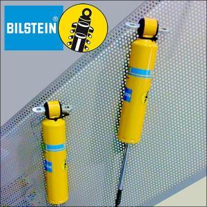 BILSTEIN ショックアブソーバ B46-1104 アストロ/サファリ用 フロント(2WD用)/アメ車/シボレー/カスタム|6degrees
