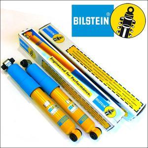 BILSTEIN ショックアブソーバ B46-2136 アストロ/サファリ用 フロント(AWD用)/アメ車/シボレー/カスタム|6degrees