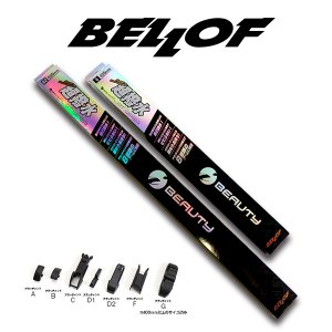 2008-2012/ナビゲーター etc…BELLOF i-BEAUTY FLAT WIPER・フロント2本セット・550mm・アメ車/リンカーン/(ベロフ アイ・ビューティー フラットワイパー)|6degrees