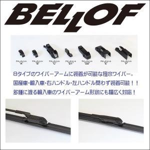 2007-/JKラングラー etc…BELLOF i-BEAUTY FLAT WIPER・フロント2本セット・375mm・アメ車/JEEP/ (ベロフ アイ・ビューティー フラットワイパー)|6degrees|02