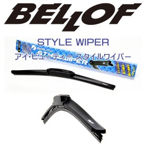 2005-/コルベットC6 etc…BELLOF i-BEAUTY SILICON WIPER・フロント2本セット・525mm・アメ車/シボレー/(ベロフ アイ・ビューティー シリコンワイパー)|6degrees