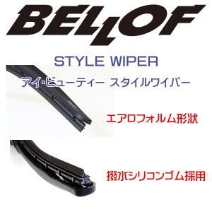 ラムピックアップ用 BELLOF i-BEAUTY STYLE WIPER  (ベロフ アイ・ビューティー スタイルワイパー)フロント2本セット・600mm(CFW600)・アメ車 DODGE 6degrees 02