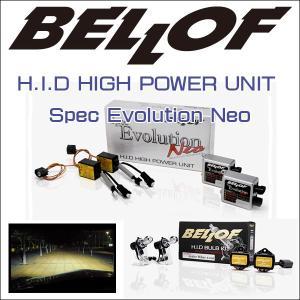 BELLOF(ベロフ) HID KIT EVOLUTION NEO & VIVID YELLOW 2900K/ハイパワーユニット&バルブ/キセノン/バラスト/バーナー|6degrees