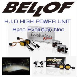 BELLOF(ベロフ) HID KIT EVOLUTION NEO & ACTIVE WHITE 4300K/ハイパワーユニット&バルブ/キセノン/バラスト/バーナー|6degrees