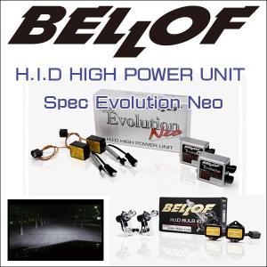 BELLOF(ベロフ) HID KIT EVOLUTION NEO & SPARK WHITE 6000K/ハイパワーユニット&バルブ/キセノン/バラスト/バーナー|6degrees