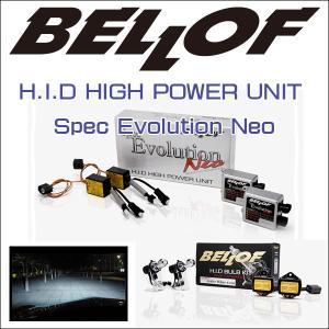 BELLOF(ベロフ) HID KIT EVOLUTION NEO & SILKY WHITE 6700K/ハイパワーユニット&バルブ/キセノン/バラスト/バーナー|6degrees