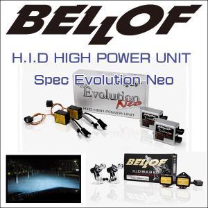 BELLOF(ベロフ) HID KIT EVOLUTION NEO & BLUE RAY 9000K/ハイパワーユニット&バルブ/キセノン/バラスト/バーナー|6degrees