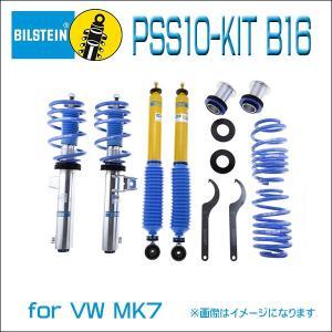 BILSTEIN B16 PSS10-KIT 48-230063E 車高調 VW GOLF7|6degrees