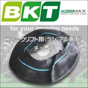 BKTタイヤ フォークリフト用(ラジアル兼用)チューブ 5.50-15|6degrees