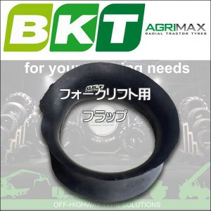 BKTタイヤ フォークリフト用フラップ 6.00-9|6degrees