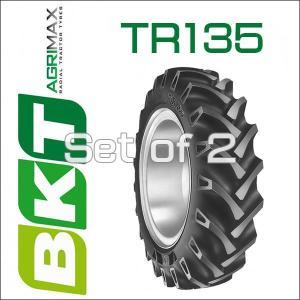 9.5-24 / BKT Tire・TR135 トラクター用バイアスタイヤ 2本セット|6degrees