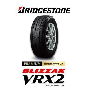 【送料無料・4本セット】BRIDGE STONE BLIZZAK VRX2 255/40R19 ブリジストン ブリザック スタッドレスタイヤ Winter Tire SUV 輸入車|6degrees