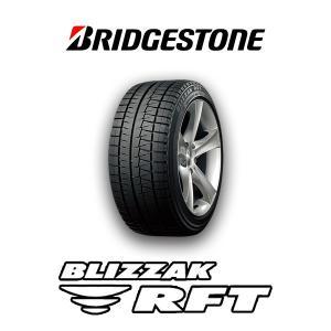 【送料無料・4本セット】BRIDGE STONE BLIZZAK RFT 245/50R19 ブリジストン ブリザック ランフラット スタッドレスタイヤ Winter Tire SUV 輸入車 BMW X3|6degrees