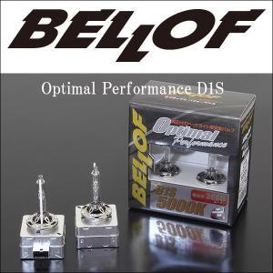 BELLOF(ベロフ) Replacement Bulbs : OptimalPerformance D1S:6200K/純正HID/キセノン/バラスト/バーナー|6degrees