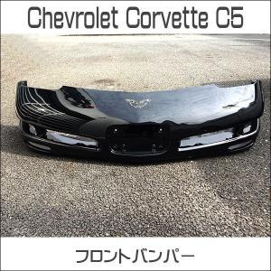 中古 1997y-2004y シボレーコルベット C5 フロントバンパー Chevrolet Corvette アメ車|6degrees