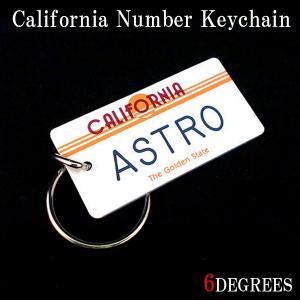 6DEGREESオリジナル カリフォルニアナンバーキーチェーン(ASTRO・アストロ)/アメ車/シボレー/アクセサリー/キーホルダー|6degrees