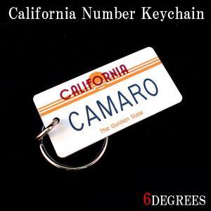 6DEGREESオリジナル カリフォルニアナンバーキーチェーン(CAMARO・カマロ)/アメ車/シボレー/アクセサリー/キーホルダー|6degrees