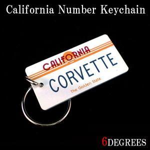 6DEGREESオリジナル カリフォルニアナンバーキーチェーン(CORVETTE・コルベット)/アメ車/シボレー/アクセサリー/キーホルダー|6degrees