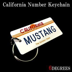 6DEGREESオリジナル カリフォルニアナンバーキーチェーン(MUSTANG・マスタング)/アメ車/フォード/アクセサリー/キーホルダー|6degrees