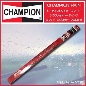 CHAMPION CR525 525mm チャンピオントーナメントワイパーブレード RAIN グラファイトコーティング Uフックタイプ|6degrees