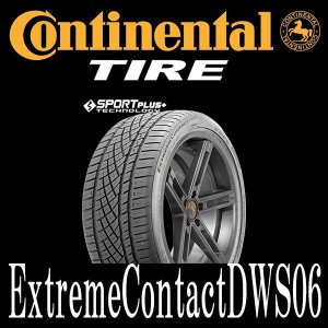 255/40ZR18 Continental Tire・ExtremeContactDWS06・コンチネンタルタイヤ エクストリーム・コンタクト DWS06 18インチ|6degrees