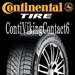 スタッドレスタイヤ4本セット:送料無料 Cntinental ContiVikingContact6 195/65R15 Winter Tire  4本セット/ホンダ/トヨタ/ニッサン|6degrees