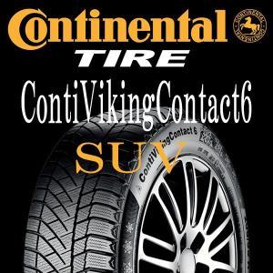 スタッドレスタイヤ4本セット:送料無料 Continental ContiVikingContact6 265/65R17 Winter Tire for SUV  新型ハイラックス、ランドクルーザー、プラド他|6degrees