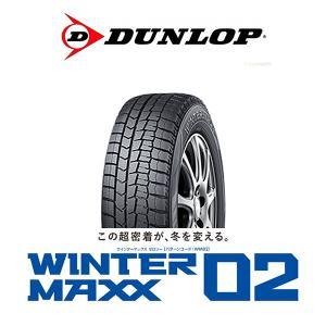 【送料無料・4本セット】DUNLOP WINTER MAXX02 RFT 245/50R19 ダンロップ ウィンターマックス02 スタッドレスタイヤ Winter Tire SUV 輸入車 BMW X3|6degrees