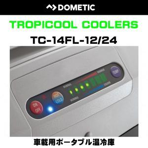 DOMETIC(ドメティック)車載用ポータブル温冷庫 TC-14FL-12/24 冷蔵庫 ポータブルクーラーボックス|6degrees|02